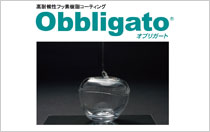 Obbligato (AGC Coat-Tech Co., Ltd.)