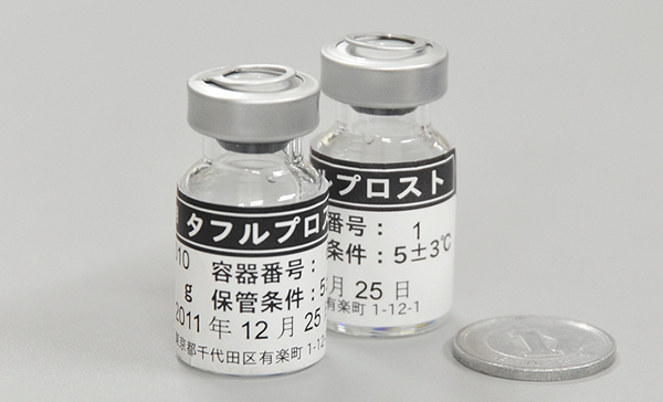 Tafluprost (co-developed API)